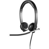 Гарнитура Logitech USB Headset Stereo H650e. Интернет-магазин Vseinet.ru Пенза