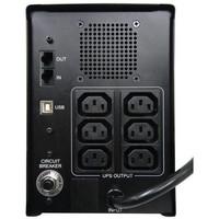 Источник бесперебойного питания Powercom IMP-3000AP. Интернет-магазин Vseinet.ru Пенза