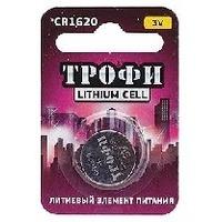 Батарейка ТРОФИ CR1620-1BL (10). Интернет-магазин Vseinet.ru Пенза