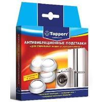 Фото Антивибрационные подставки для стиральных машин и холодильников Topperr 3200. Интернет-магазин Vseinet.ru Пенза