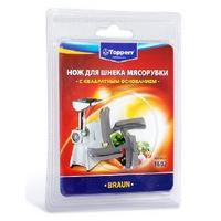 Фото Нож для шнека мясорубки Topperr 1602. Интернет-магазин Vseinet.ru Пенза