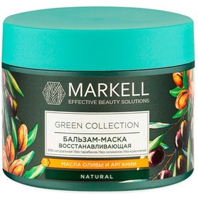 Восстанавливающая бальзам-маска для волос Markell natural, Green collection, 300 мл. Интернет-магазин Vseinet.ru Пенза