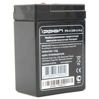 Батарея Ippon IP6-4.5 6V/4.5AH. Интернет-магазин Vseinet.ru Пенза