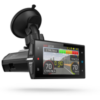 Видеорегистратор с радар-детектором Silverstone F1 HYBRID S-BOT. Интернет-магазин Vseinet.ru Пенза