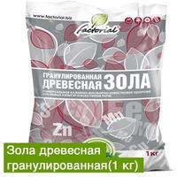 Фото Зола древесная гранулированная (1кг). Интернет-магазин Vseinet.ru Пенза