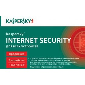 Антивирусное ПО Kaspersky Internet Security Multi-Device Russian Edition 2Dt 1 year Renewal Card (KL1941ROBFR)