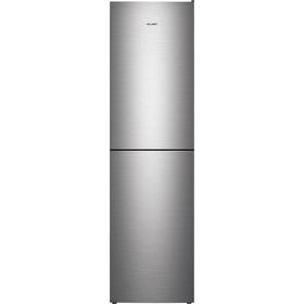 Холодильник ATLANT ХМ 4625-141, нержавеющая сталь. Интернет-магазин Vseinet.ru Пенза