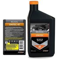 Масло REZOIL UNITEC 4-т минералн. HD SAE 30 API SJ/CF 0,946л REZER. Интернет-магазин Vseinet.ru Пенза
