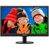 "Монитор Philips 193V5LSB2 / 18.5"" / чёрный. Интернет-магазин Vseinet.ru Пенза"