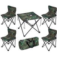 Набор складной стол и четыре стула в чехле TD-09 (камуфляж) арт.993078. Интернет-магазин Vseinet.ru Пенза