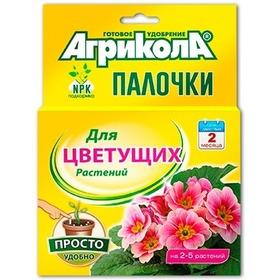 Фото 04-223 Агрикола комплексное удобрение-палочки для цветущих растений. Интернет-магазин Vseinet.ru Пенза