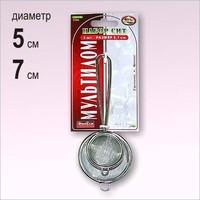Набор из 2-х сит H11-20. Интернет-магазин Vseinet.ru Пенза