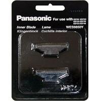 Режущий блок Panasonic WES9850Y для бритвы ES-RW30/4025/4815. Интернет-магазин Vseinet.ru Пенза