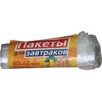 Пакеты д/завтрака 50 шт х 2 л (25 х 32см) 4. Интернет-магазин Vseinet.ru Пенза