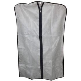 Чехол для одежды с замком 100*65 см