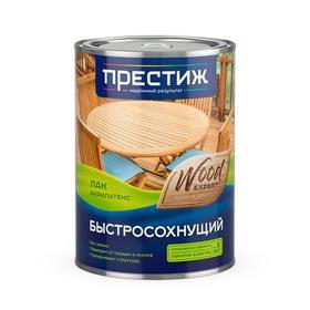 Фото Лак акриловый ACRYLLATEX по дереву 1,9л.. Интернет-магазин Vseinet.ru Пенза