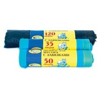 Мешки для мусора С ЗАВЯЗКАМИ 50л (10шт/упак) Мульти-Пласт 2000. Интернет-магазин Vseinet.ru Пенза