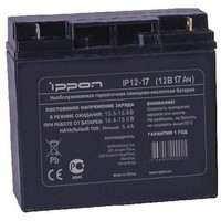 Батарея Ippon IP12-14 12V/14Ah. Интернет-магазин Vseinet.ru Пенза