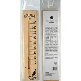 """Термометр для бани и сауны большой ТСС-4, в коробочке """"Sauna"""" (24)"""