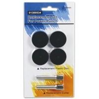 Комплект запасных частей KW-trio 1300534 для мощного дырокола 9550 2 ножа и 4 пластиковых диска. Интернет-магазин Vseinet.ru Пенза