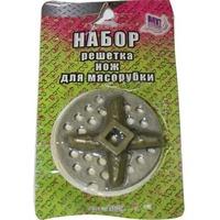 4029 Решетка для мясорубки средняя + нож для мясорубки. Интернет-магазин Vseinet.ru Пенза