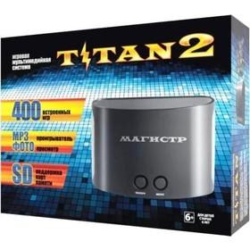 Игровая приставка/MAGISTR TITAN2 400 игр