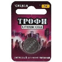 Батарейки ТРОФИ CR1616-1BL (10). Интернет-магазин Vseinet.ru Пенза
