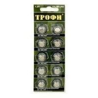 Батарейки ТРОФИ G10 (389) LR1130, LR54 (10/200). Интернет-магазин Vseinet.ru Пенза