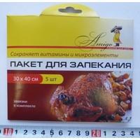 Пакеты для запекания ЛИТА Арт-0075. Интернет-магазин Vseinet.ru Пенза