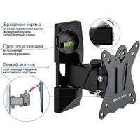 Кронштейн Kromax CASPER-102 черный. Интернет-магазин Vseinet.ru Пенза