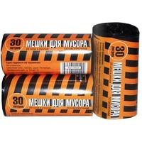 19023 Мешки для мусора ПВД 30 литров 20 шт (110). Интернет-магазин Vseinet.ru Пенза