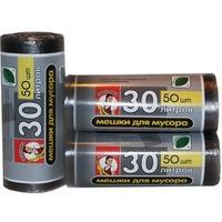 Экономка Мешки для мусора 30 литров 50 шт (117). Интернет-магазин Vseinet.ru Пенза