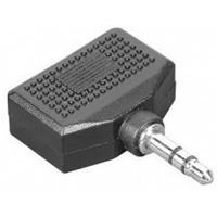 Адаптер Ningbo 2x3.5mm Jack(f)-3.5mm Jack(m) черный (JAAA095-B). Интернет-магазин Vseinet.ru Пенза