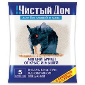 Фото 03-030 Тесто-брикет от крыс (100гр). Интернет-магазин Vseinet.ru Пенза