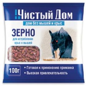 Фото 03-405 Зерновая приманка от крыс и мышей (пак.50гр). Интернет-магазин Vseinet.ru Пенза