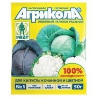 Удобрение ГринБэлт Агрикола 1 капуста 50гр. Интернет-магазин Vseinet.ru Пенза