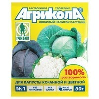 Фото Удобрение ГринБэлт Агрикола 1 капуста 50гр. Интернет-магазин Vseinet.ru Пенза