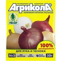 Удобрение ГринБэлт Агрикола 2 лук, чеснок 50гр. Интернет-магазин Vseinet.ru Пенза