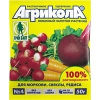 Удобрение ГринБэлт Агрикола 4 морковь, свекла 50гр. Интернет-магазин Vseinet.ru Пенза