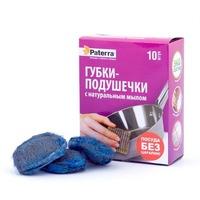 Губки-подушечки с натуральным мылом PATERRA 10шт в карт.упаковке (406-029). Интернет-магазин Vseinet.ru Пенза