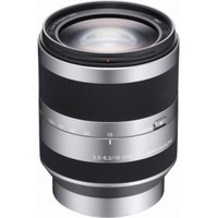 Объектив Sony E 18-200mm F/3.5-6.3 E OSS (SEL-18200 ). Интернет-магазин Vseinet.ru Пенза