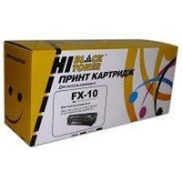 Картридж Hi-Black Canon FX-10 MF4018/4120/4140/4150/4270. Интернет-магазин Vseinet.ru Пенза