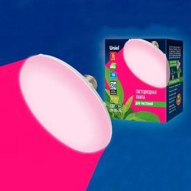 Фото Лампа светодиодная для растений LED-U150-16W/SPSB/E27/FR PLP30WH. Интернет-магазин Vseinet.ru Пенза