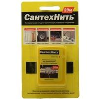 САНТЕХНИТЬ нить для гермитизации 20м, блистер. Интернет-магазин Vseinet.ru Пенза