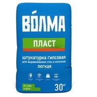 Штукатурка Волма-пласт 30кг. Интернет-магазин Vseinet.ru Пенза