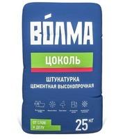 Штукатурка Волма-Цоколь 25кг. Интернет-магазин Vseinet.ru Пенза