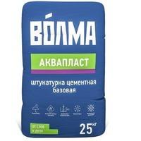 Штукатурка цементная Волма Аквапласт 25кг. Интернет-магазин Vseinet.ru Пенза