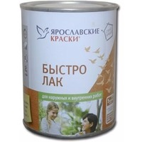БЫСТРОЛАК бесцветный 0,7 кг. Ярославль. Интернет-магазин Vseinet.ru Пенза