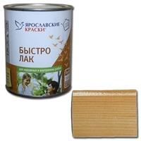 БЫСТРОЛАК золотой дуб 0,7 кг. Ярославль. Интернет-магазин Vseinet.ru Пенза