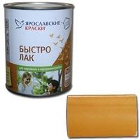 БЫСТРОЛАК орегон 0,7 кг. Ярославль. Интернет-магазин Vseinet.ru Пенза